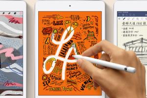 暌違 3 年半終於改版!新一代 iPad mini 四大亮點