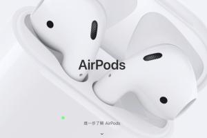 一連三天新品!蘋果AirPods第二代上架:添加無線充電盒、支援 Hey Siri