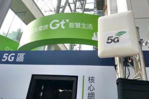 5G+AI 應用更聰明!亞太電信推出「視覺辨識」的三大智慧企業方案