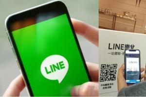 LINE 推全新「樂兌」新玩法!手機行動兌換商品 4 步驟搞定