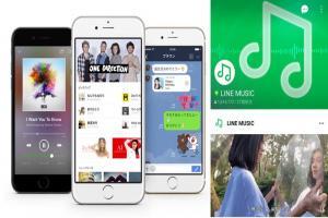 LINE 電話可換來電鈴聲了!LINE MUSIC 新服務6月登台
