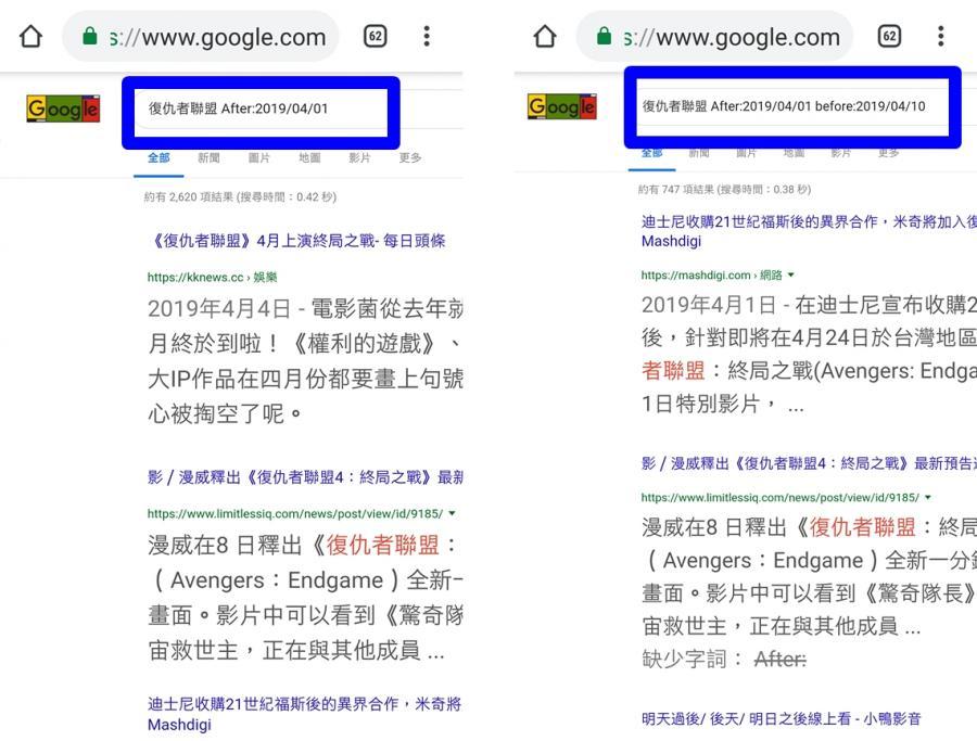 很多人都還不知道,Google 搜尋「隱藏版」新功能悄悄測試中!