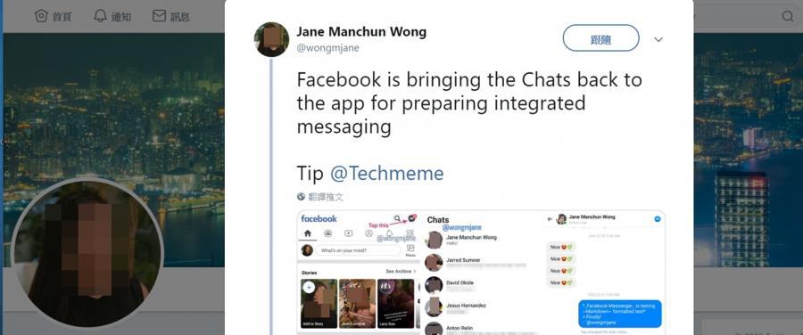 重新改版的臉書 App 變得不一樣了!網友爆料:新增這項貼心功能