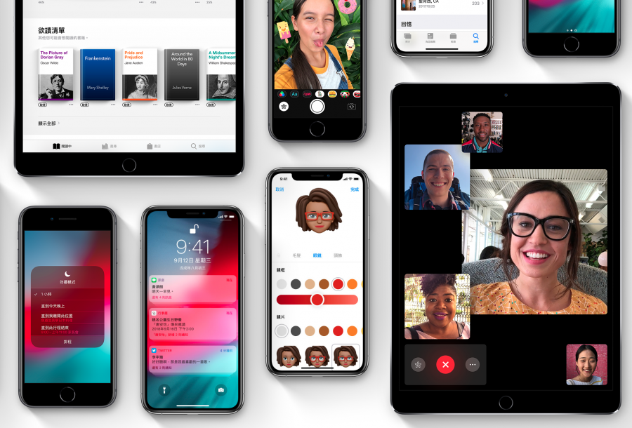 新版 iOS 13 細節流出!iPad Pro 更像電腦、外觀也不同了