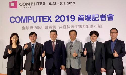 (更正)台灣最大電腦展將開幕!COMPUTEX 2019 主攻電競 5G