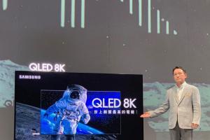與蘋果跨界合作!三星 QLED 8K 電視系列在台上市