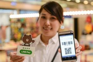 LINE Pay 回饋點數 5月全數轉換為「一般點數」!聯名卡取消「限時點數」