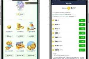 台灣果粉注意!iOS App 內購漲價10%、蘋果官網公告說明
