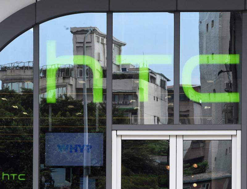 撤出前奏?HTC 證實:已關閉中國最大電商通路!