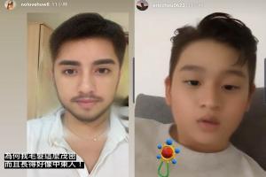 爆紅的變性、 嬰兒臉趣味濾鏡 Instagram 找不到!原來創意都出自於「它」