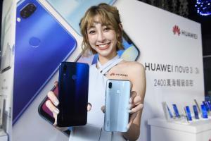 一夕變天!中華電、台哥大領頭停售華為手機