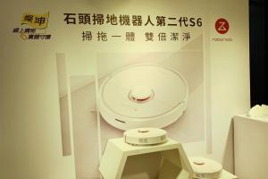 掃地更準、拖地不用洗布!燦坤獨家首賣旗艦掃拖一體機器人