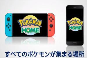 寶可夢準備上雲端了!跟全球玩家交換 Pokemon、還支援跨平台