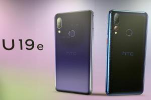今年首款新機為何叫「U19e」?HTC 這樣解釋
