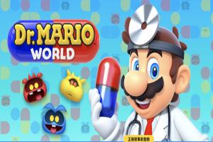 瑪利歐第二款手遊 7 月 10 日發佈!《瑪利歐醫生世界》玩法大公開