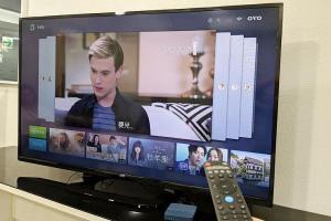 台灣黑科技!OVO 推全球首款 AI電視盒,獨家內建跨APP影音推薦!