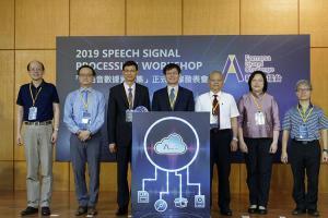 助攻中文 AI 語音、語意技術突破!科技部推出「AI 語音數據資料集」