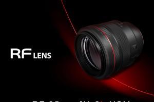 人像鏡皇登場!Canon 推出 RF 85mm F1.2L USM 新鏡頭