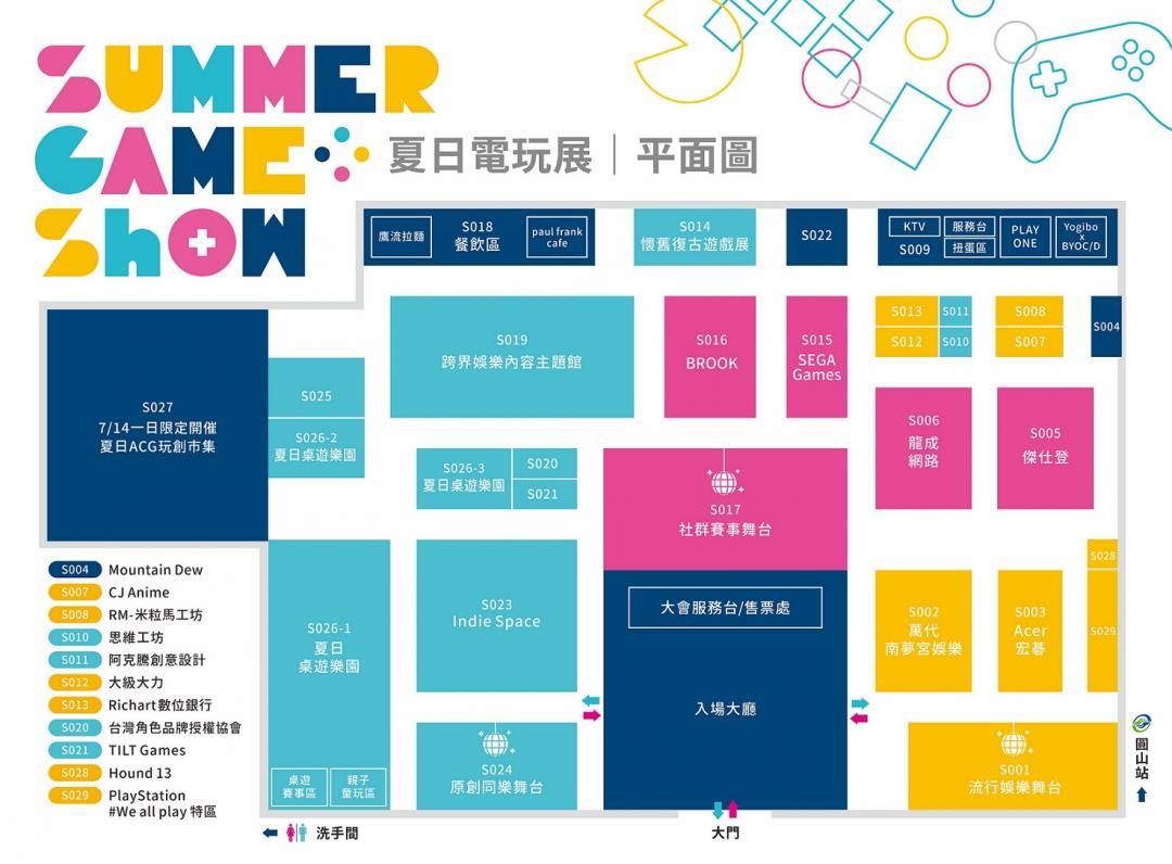 夏日電玩展下週登場!玩家活動、展區分佈搶先看