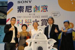 Sony 機器狗 aibo 首度登台!索尼創意科學玩具展開幕