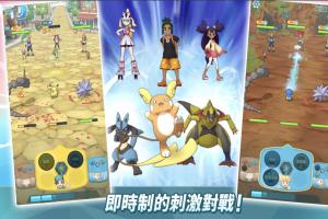 【八月重點遊戲情報】寶可夢手遊新作、《魔獸世界》經典版開服!