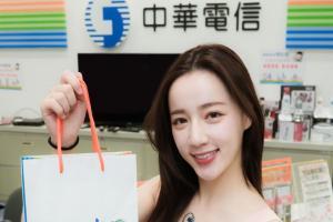 中華電「父親節」方案登場!旗艦手機 0 元成亮點