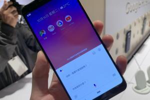 跟進 iPhone X?下一代 Android 手機將預設為全手勢操作