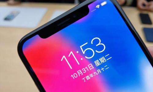蘋果「剪劉海」專利出爐!iPhone 要把鏡頭藏在螢幕下