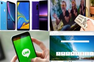 【本週5大科技新聞】LINE大改版、6吋安卓手機熱銷「它」稱霸全台!