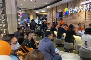 降價 iPhone 11 台灣夯!預購量超過去年兩倍、果粉多選這資費