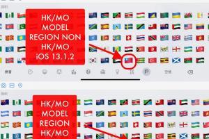 中國又出陰招?港澳 iOS 13 台灣國旗 Emoji「被消失」