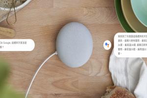 Google 智慧音箱首度登台!Nest mini 售價、上市資訊公開