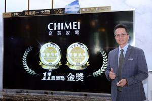 奇美推國產市售最大 120吋液晶電視!售價七位數