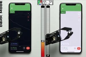 實測「黑暗模式」電量省多少?結果讓 iPhone 用戶不敢關了