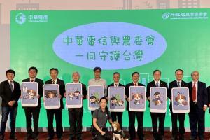 中華電信攜手農委會拚防疫!16 款「護國神犬」貼圖免費下載
