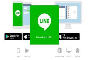 傳訊「畫重點」超實用!LINE 電腦版新增四種文字特效「一鍵」套用