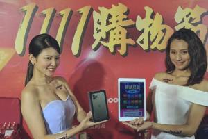 iPhone 11 Pro 下殺 3 折 !Yahoo 購物「雙 11」優惠開跑
