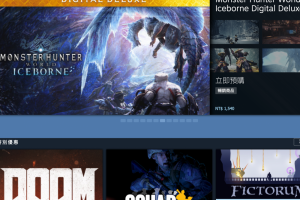 Steam 悄藏大絕?未來有望推出訂閱制雲端遊戲服務