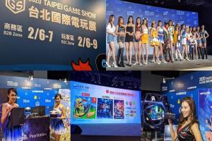 台北電玩展將登場!強檔遊戲與電競新品齊秀,8大必逛亮點搶先看!