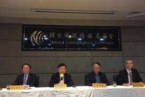 5G競標中華電撒463億最高 NCC估最快7月開台