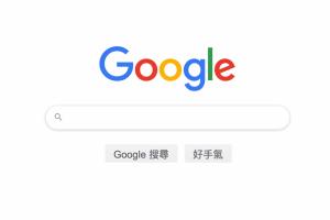 玩 Google 搜尋要小心!這 7 個關鍵字不要用