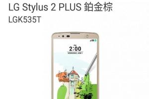 武漢肺炎》疫情延燒MWC 國際手機大廠LG開第1槍退出參展
