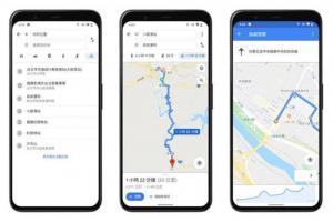 Google 地圖內建「單車導航」上線!台灣是亞洲首發國