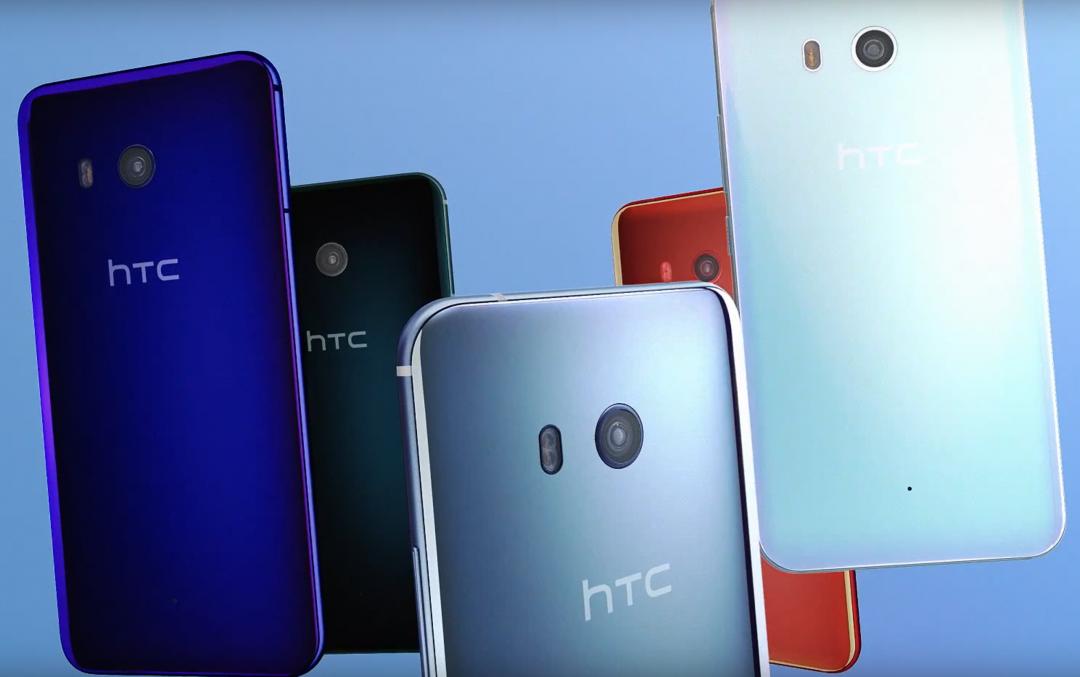 邁向第三年還是好難換!HTC 粉絲嘆:手上 U11 不知道改哪台