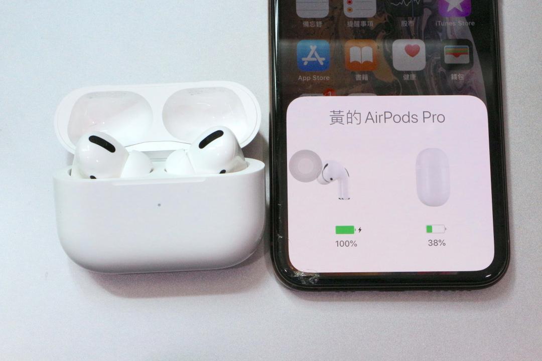 AirPods Pro 有「平價」版本?蘋果新一代降噪耳機浮出檯面