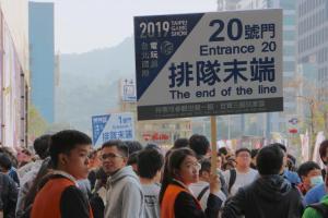 快訊/地點不變!台北電玩展改至端午連假舉辦