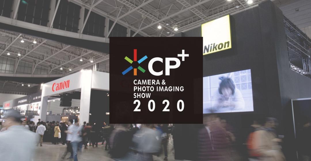 武漢肺炎又惹禍!日本 CP+ 相機大展宣布今年停辦