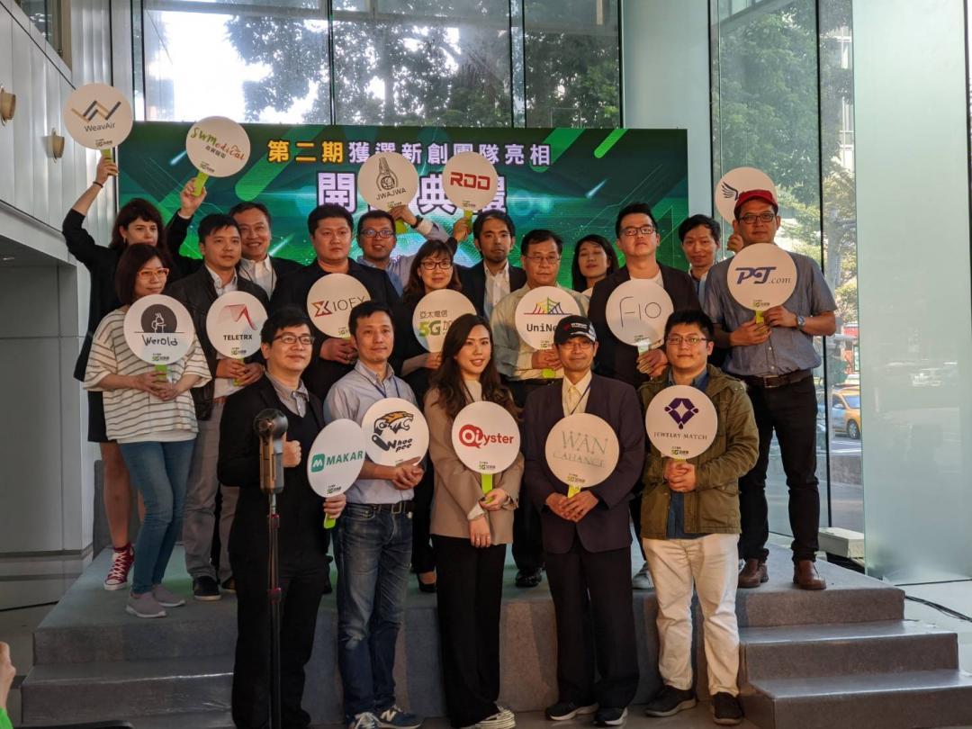 亞太電信 5G 加速器啟動!攜手 18 支新創團隊要「把餅做大」