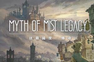 《迷霧國度:傳承》最新遊戲畫面釋出!今夏登陸Steam、方塊雙平台