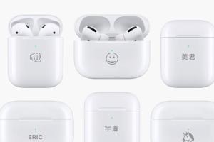 蘋果產品不再只從中國來?傳新一代 AirPods、iPad 將有「台灣製」